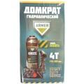 Домкрат гидравлический ARMER / ARM4 / 4 тонны / 195-380 мм
