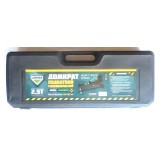 Домкрат подкатной гидравлический ARMER / ARM-08PVC / 2,5 тонны / 140-385 мм