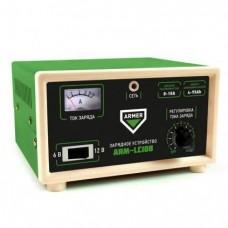 Зарядное устройство ARMER / ARM-LC10B / 10A
